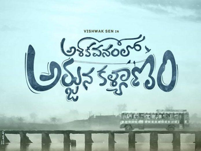 Ashoka Vanam Lo Arjuna Kalyam movie launch