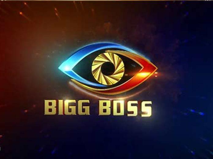 Bigg Boss-5 Postponed to September