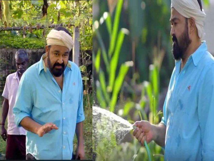 Mohanlal organic farming in Lockdown