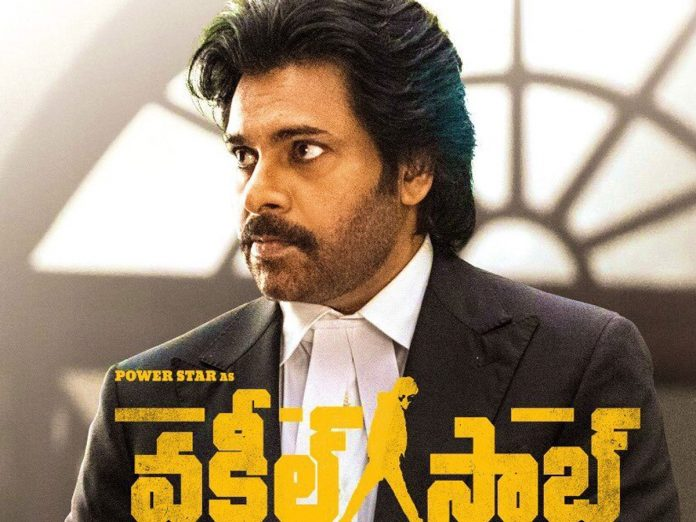 Rumours about Vakeel Saab Release in OTT