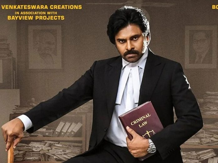 Vakeel Saab vs AP Controversy Continues in AP