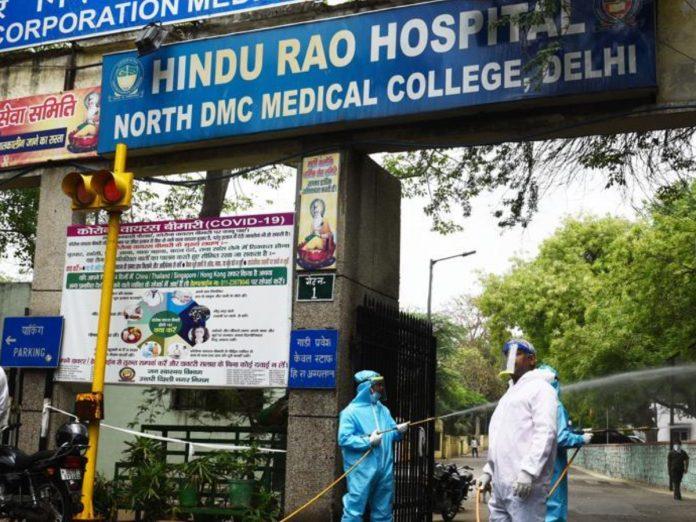 కరోనా ఆసుపత్రి నుంచి 23 మంది రోగులు పరార్... అప్రమత్తమైన అధికారులు
