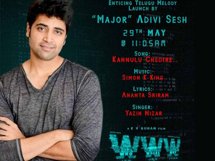 Kannulu Chedire Melody Song to launch by Major Adivi Sesh
