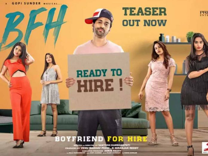 1 Million+ views for Boy Friend For Hire teaser