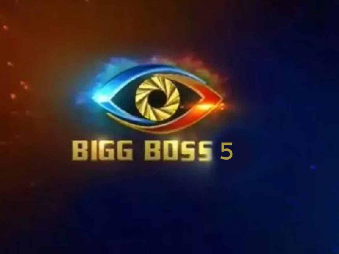 Bigg Boss Telugu Season 5 to Start on August