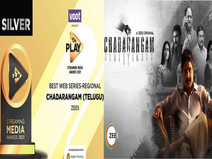 Vishnu Manchu's Chadarangam grabs India's Best Web series (Regional) award