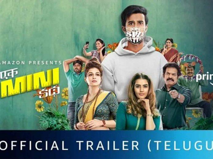 Here's the Super Fun-filled Trailer of Ek Mini Katha