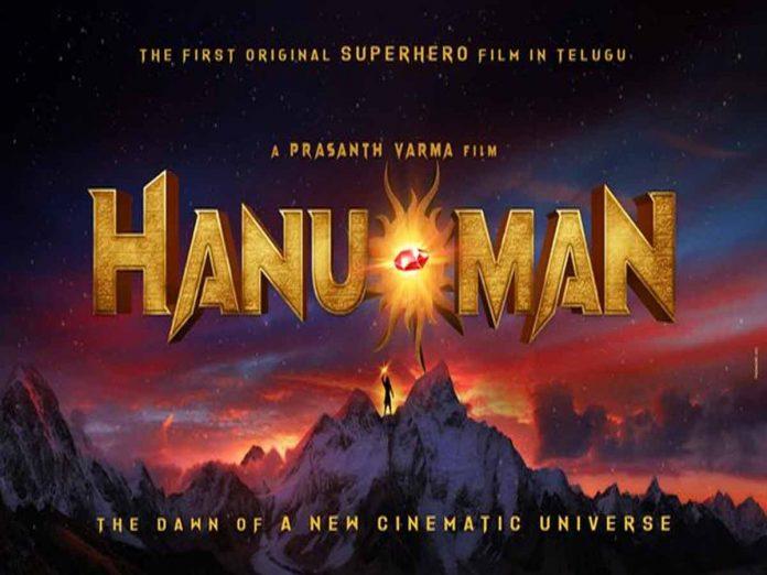 The First Original Superhero Film in Telugu Hanu-Man