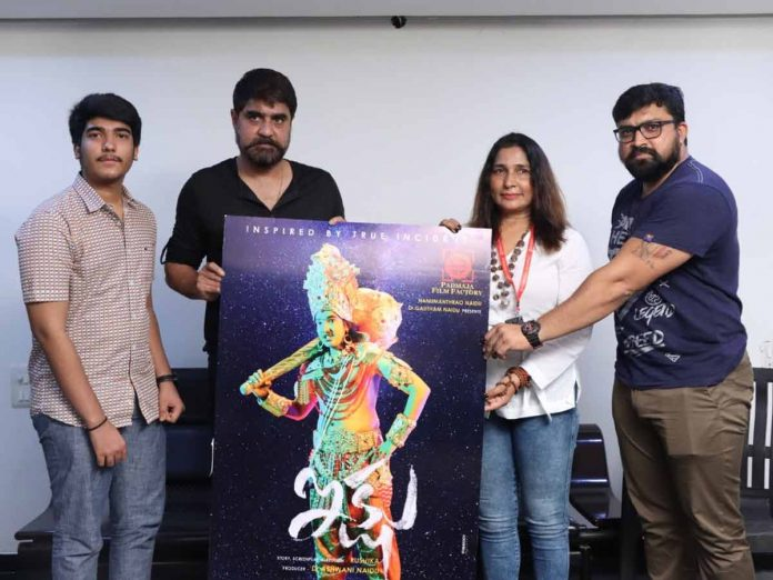 Srikanth releasing the dialogue teaser of Ikshu On the occasion of Legendary NTR Birthday