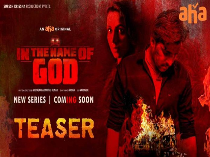 Priyadarshi's In The Name of God Teaser Released