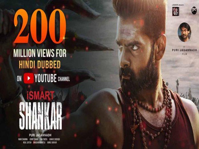 200 Million+ views for iSmart Shankar Hindi Dubbed Version