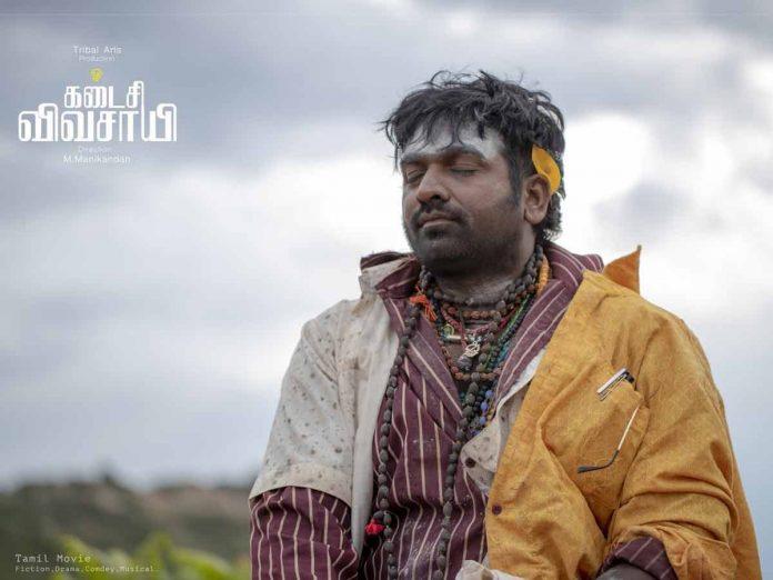 Vijay Sethupathi's Kadaisi Vivasayi to release on OTT