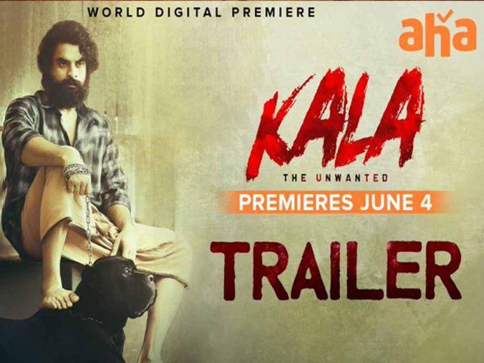 Tovino Thomas KALA Trailer is out now
