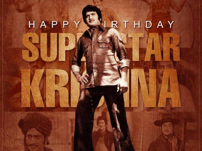 Top Celebrities wishing Krishna on his Birthday