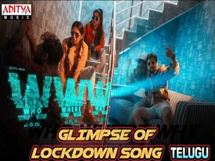 Glimpse of Lockdown Song (Telugu) From WWW Movie