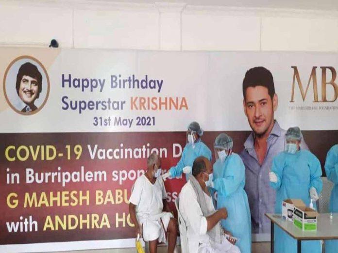 Mahesh Sponsored Vaccination for Burripalem people