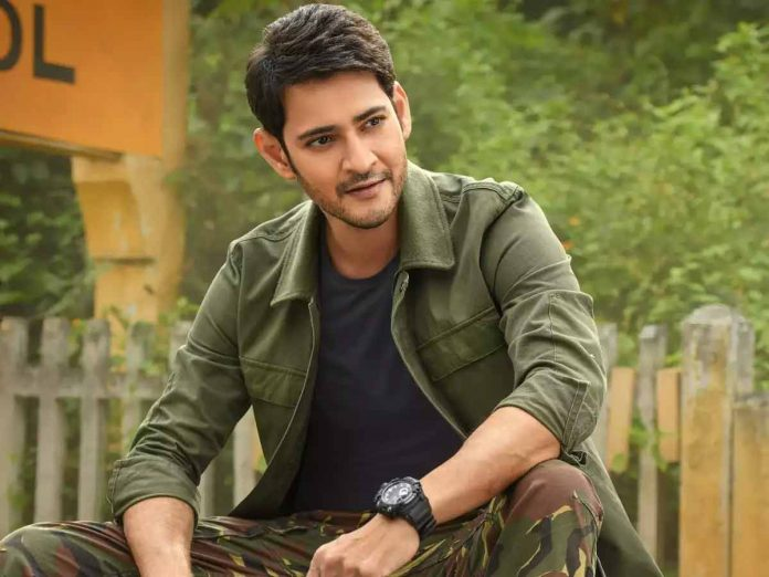 Mahesh Babu Urges People to Wear Mask and Stay Safe