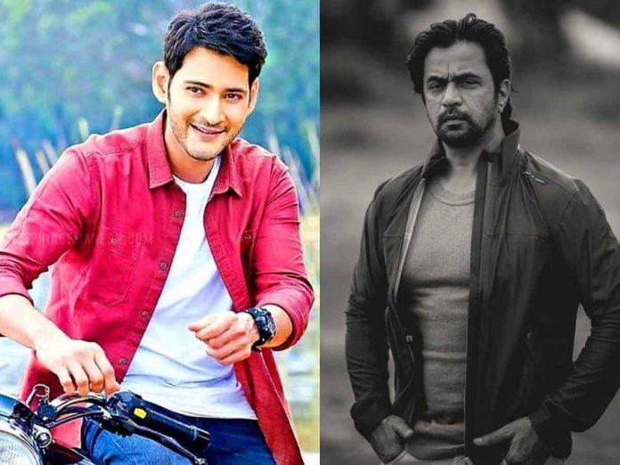 Action King Arjun to Play villain role in Sarkaru Vaari Paata