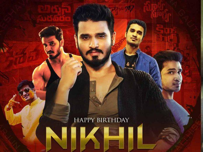Actor Nikhil Siddharth Birthday Special