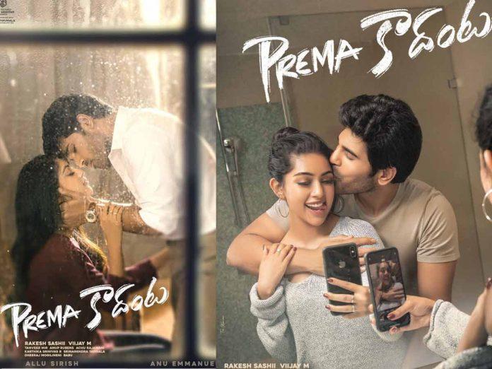 Sirish6 is titled as Prema Kadanta
