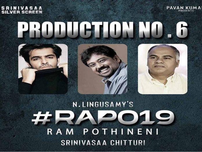Interesting backdrop for Ram and Lingusamy's RAPO19