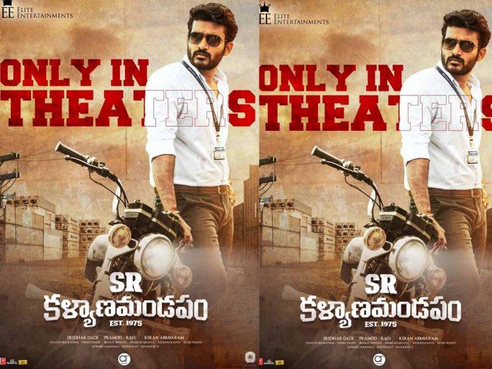 SR Kalyana Mandapam Movie to Release on Theatres only