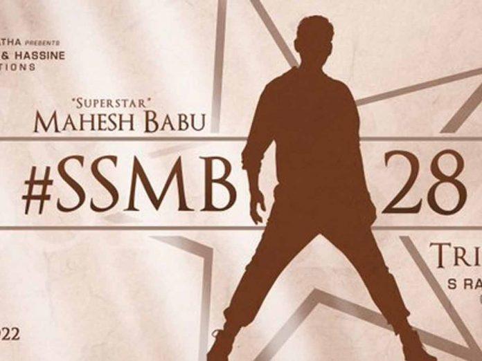 Janhvi Kapoor to romance with Mahesh Babu in SSMB28?