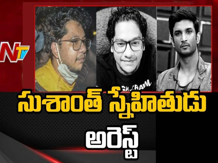 సుశాంత్ సింగ్ రాజ్పుత్ కేసు: సిద్దార్ధ్ పితాని అరెస్ట్