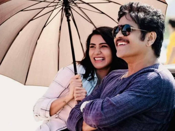 agarjuna Serious about Troling on Samantha's in The Family Man-2 Trailer