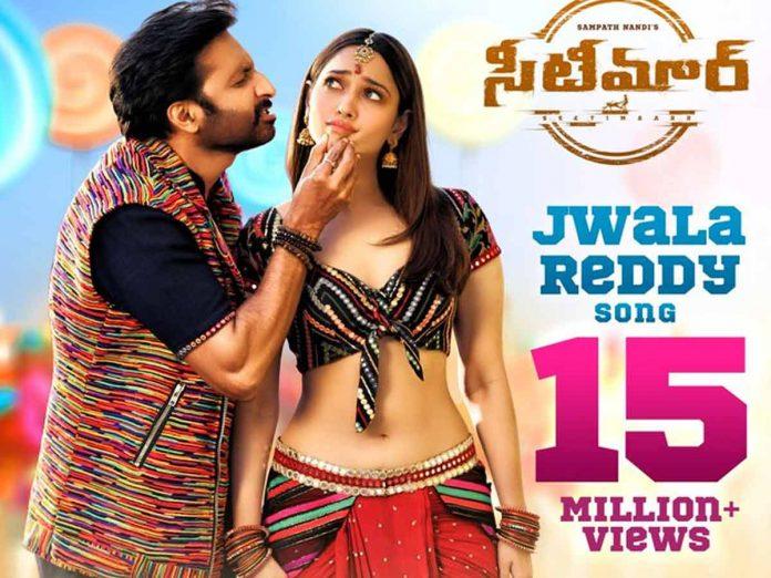 Jwala Reddy song from Seetimaarr clocks 15+ million views