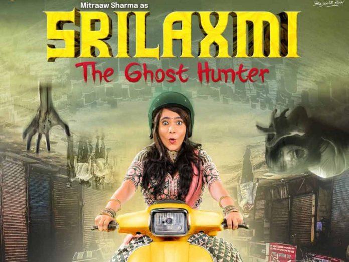Mitra Sharma's Horror Comedy Srilakshmi Coming Soon