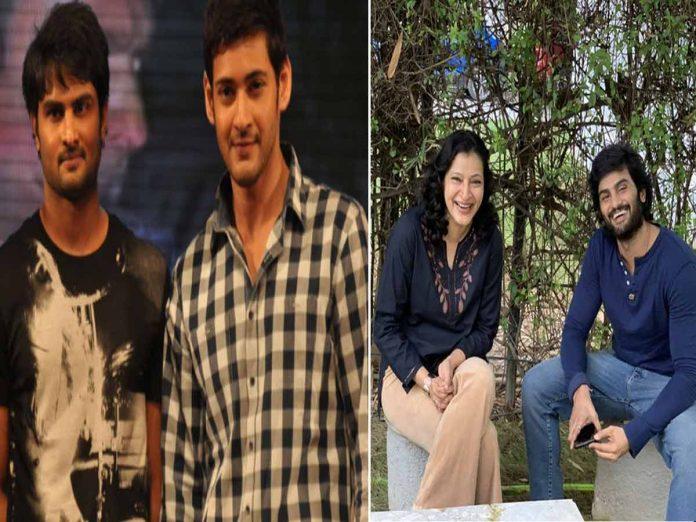 Mahesh Babu and Manjula wishes to Sudheer Babu on his Birthday
