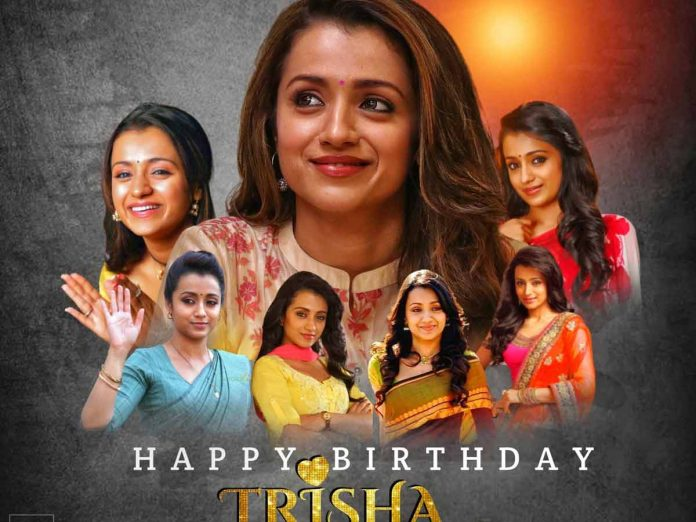 Charmmee Kaur Birth Day Wishes to Trish Goes Viral