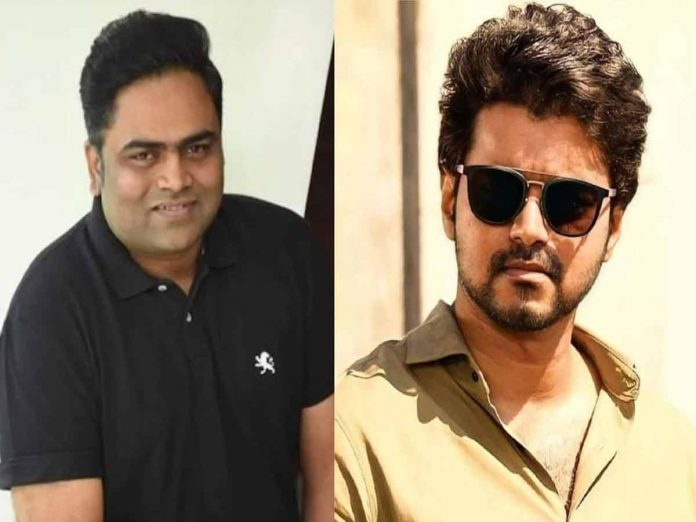 Vamshi Paidipally confirms film with Thalapathy Vijay