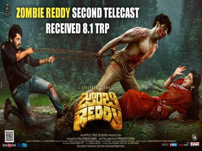 Zombie Reddy Recorded 8.1 TRP in it's second Telecast