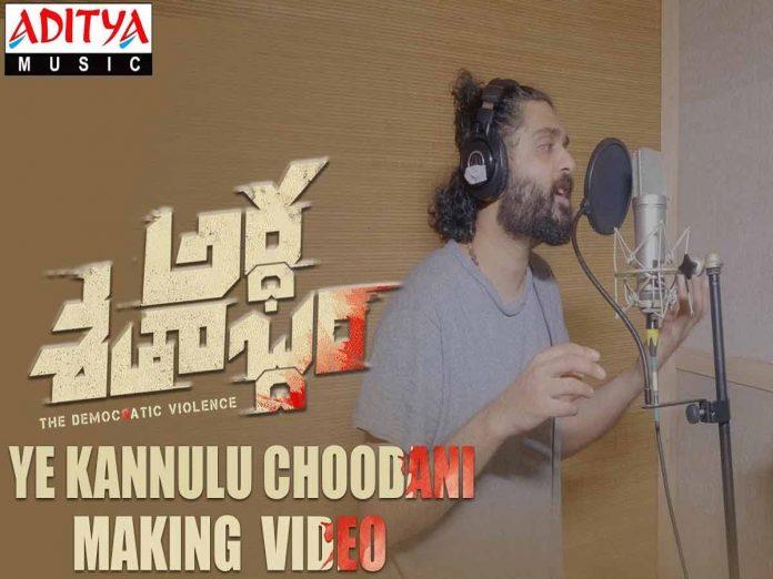 1M+ views for the making video of Ye Kannulu Choodani