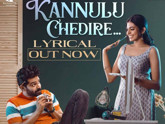 Enticing Melody Kannulu Chedire from WWW movie
