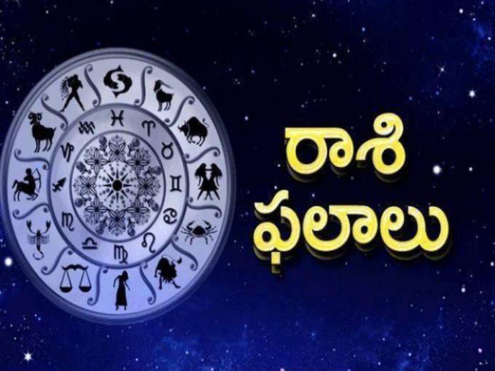 జూన్ 11 శుక్రవారం దినఫలాలు...