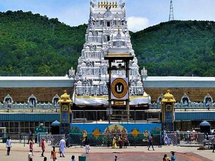 శ్రీవారి హుండి ఆదాయంపై కరోనా ఎఫెక్ట్...