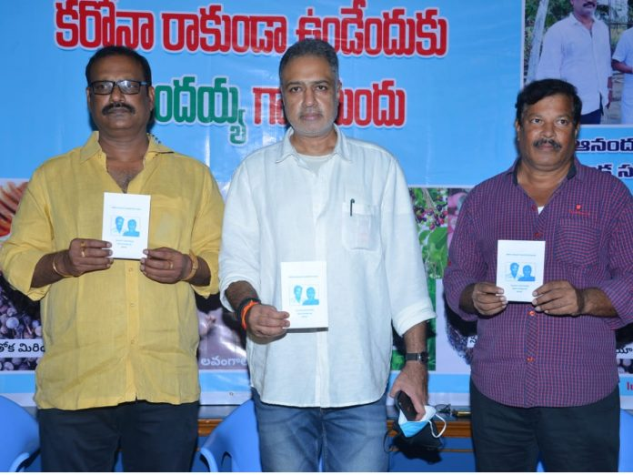 Distribution of Anandaiah's Covid medicine at Film Chamber