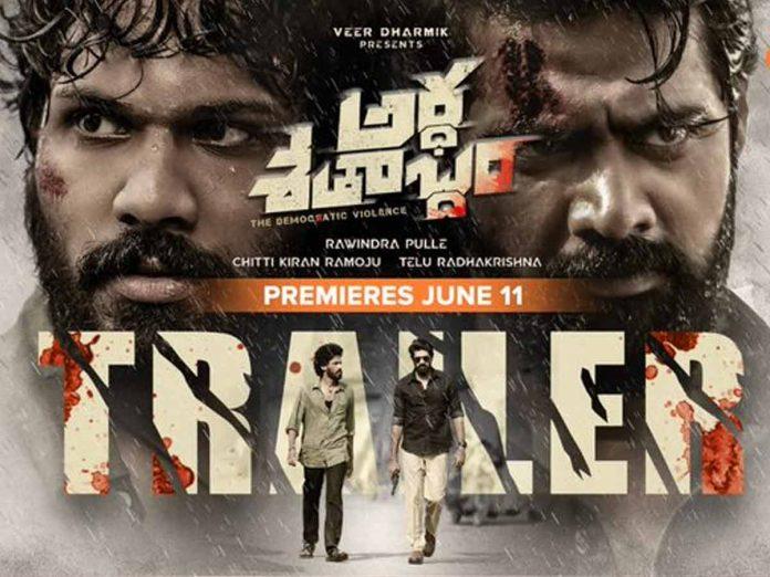 Ardha Shathabdham Trailer Out Now