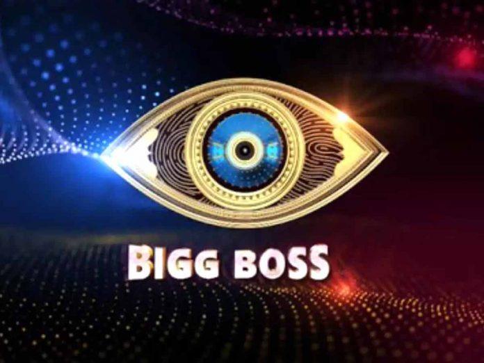 Latest Update on Telugu Bigg Boss season 5