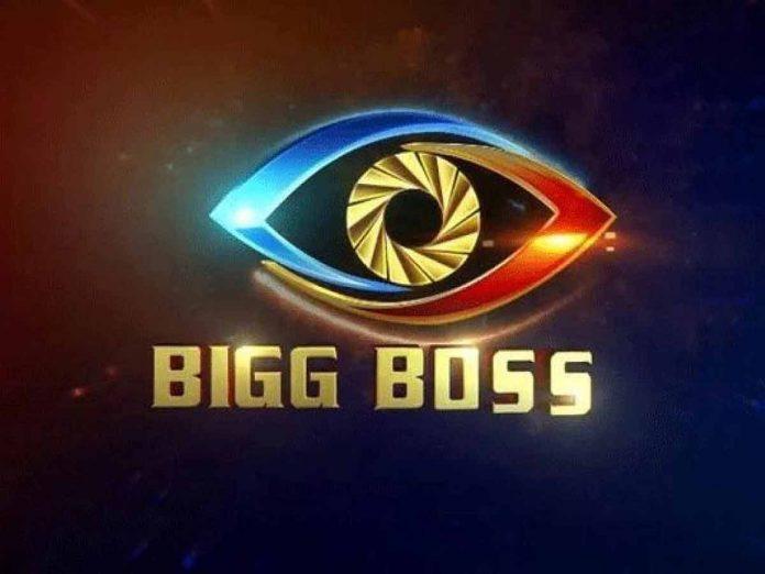 Interesting Update on Telugu Bigg Boss Season-5