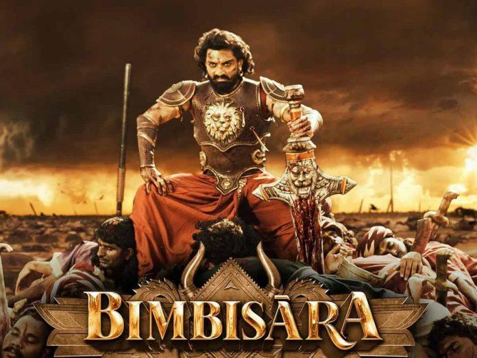 Kalyan Ram Bimbisara Movie to be a trilogy