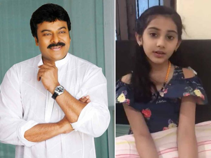 What a beautiful gesture Anshi says Chiranjeevi