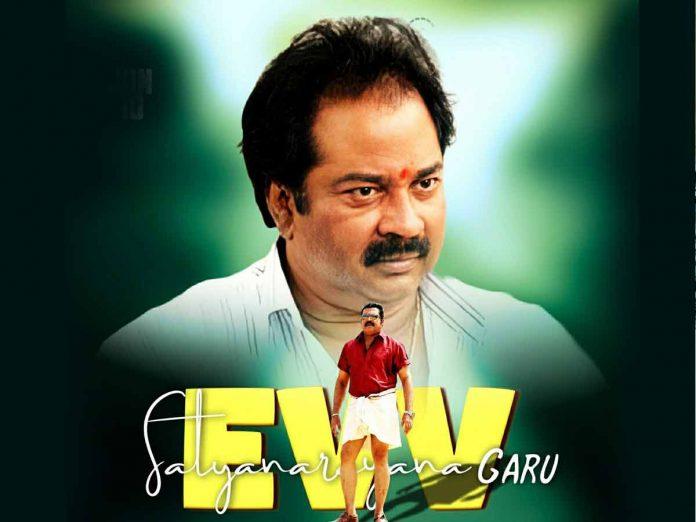 Remembering Legendary Director EVV Satyanarayana on his Birth Anniversary