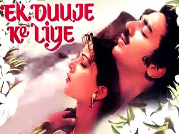 Ek Duje Ke Liye Movie completes 40 Years