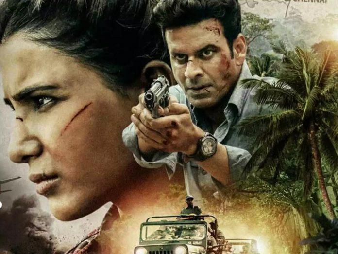 Boycott Family Man-2 Says Director Cheran