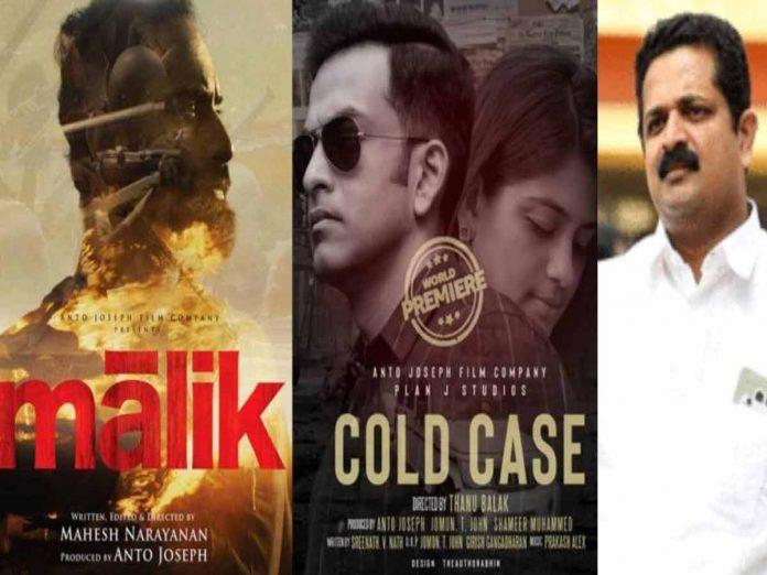 Malik and Cold Case to release on OTT platform