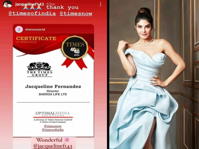 Jacqueline Fernandez the only actor in 'TIMES 40 UNDER 40' list